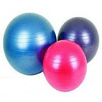 М'яч для фітнесу 75см 800г 1503F