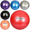 М`яч для фітнесу, 75см 1100гр, в кульку 19х17х8см №MS0983, Фітбол, 6 кольорів (24)