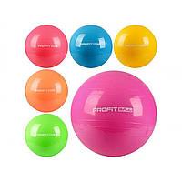 М'яч для фітнеса Фітбол M0381 55см 700г 6 кольорів в кульку 15х12х7см