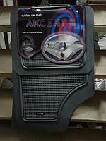 Коврики резиновые серые Akcent B Geyer Польша 4 шт, фото 1