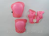Защита спортивная наколенники, налокот., перчатки BQ-118 (р-р 5-8лет, розовая, синяя, красная)