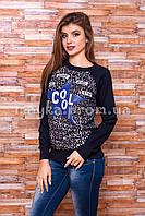 Женский свитшот Cool c принтом Хлопок p.44-46 SS57-2