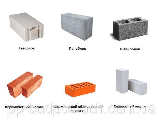 Строительные материалы в ассортименте: продажа кирпича,газоблока,газобетона,пенобетона