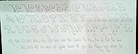 """Молд кондитерский силиконовый для мастики """"Алфавит прописной"""""""