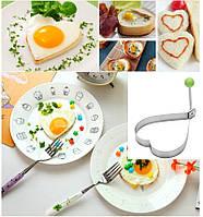 2х форма в виде сердца для жарки яиц, блинов, тостов и др. (набор из 2х штук)