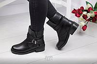 Женские зимние ботиночки чёрные