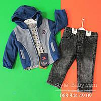 Костюм мальчику тройка (кофта теплая с капюшоном, кофта и джинсы махра) размер 9,12,18,24 месяца 18