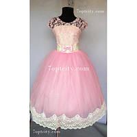 Платье детское нарядное Доминик Шантильи розовое 6-7 лет