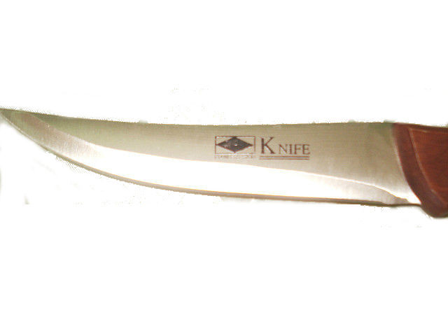 Нож кухонный универсальный, лезвие 14 см
