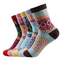 Теплі шкарпетки оптом та в роздріб
