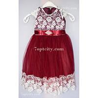 Платье детское нарядное Шантильи бордовое 3-5 лет