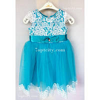 Платье детское нарядное Шантильи голубое, бирюзовое 3-4 года