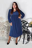 Платье Парижанка, фото 1