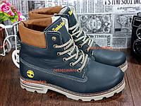 Женские зимние ботинки стиль Timberland, Шикарная кожа, теплый мех, мод Т1