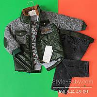 Костюм для мальчика (темно-зеленая куртка, джинсы на махре и кофта) размер 1,2,3,4 года