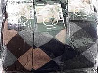 Мужские носки купить оптом «Руслан» ангора (40-48) —  в Одессе 7 км