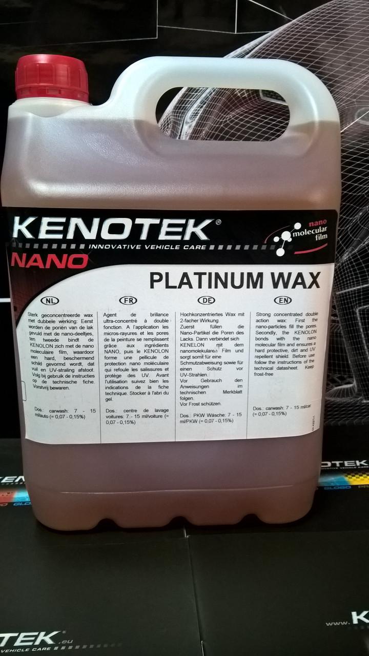 "Kenotek Platinum Wax - нановоск с технологией ""Кенолон"", 5л."