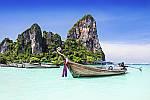 Вьетнам - Лаос - Камбоджа - Таиланд! , фото 5