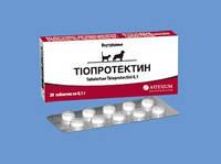 Тиопротектин  таблетки №20