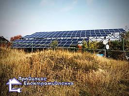 Мережева сонячна електростанція 30 кВт с. Соколівське, Кіровоградська обл. 1