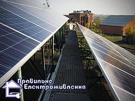 Мережева сонячна електростанція 30 кВт с. Соколівське, Кіровоградська обл. 3