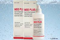 Суперцена! Neo Plus 360 ml