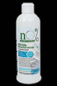 Гель для миття посуду з натуральною харчовою содою nO% green home ЕКО  500мл (2773)