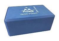 Блок кирпич для йоги Rao