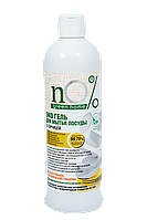 ЕКО Гель для миття посуду на натуральній гірчиці nO% green home 500мл (2780)