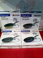 Сковорода с индукционным дном Giakoma G-1008-24 сковородка пательня