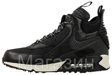 ba74a29c Мужские высокие кроссовки Nike Air Max 90 Sneakerboot Найк Аир Макс 90  Сникербут черные, фото