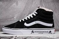 Зимние мужские высокие кеды с мехом Mastermind Japan x Vans Black Вансы черные