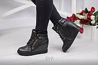 Только 37 размер! Сникерсы женские на шнуровке (ПОЛЬША)