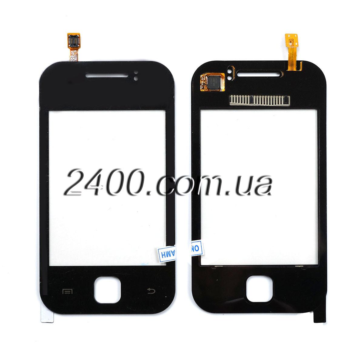 Сенсор Samsung S5360 (тачскрин) - touch screen для Samsung S 5360 (Самсунг S5360) черный