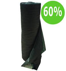 Затеняющая сетка 60%