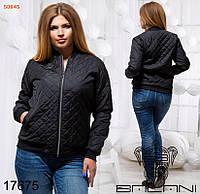 Куртка женская короткая большого размера