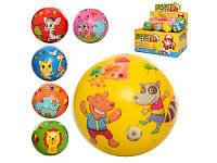 Мяч детский фомовый 7 см, животные, E3019