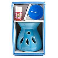 Аромалампа Подарочный набор (голубой)