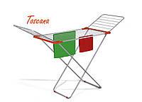 Сушка для белья Granchio Toscana 176x55x111 см 88965
