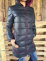 Куртка женская удлиненная Зима