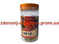 Красные водоросли (каротин) Вековой Восток