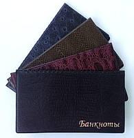 Кишеньковий альбом для банкнот на 16 аркушів, фото 1