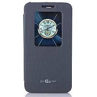 Чохол Voia Quick Window LG G2 Mini/D618