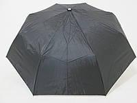 Черный зонт механика с серебряным напылением 3 сложения