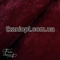 Ткань Замша на трикотаже (марсала)