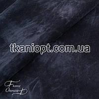 Ткань Замша на трикотаже (темно-синий)