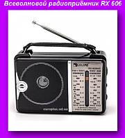 Радио RX 606,Всеволновой радиоприёмник,Радио,Портативный приемник голон