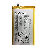 Аккумулятор для Lenovo Vibe P1mc50