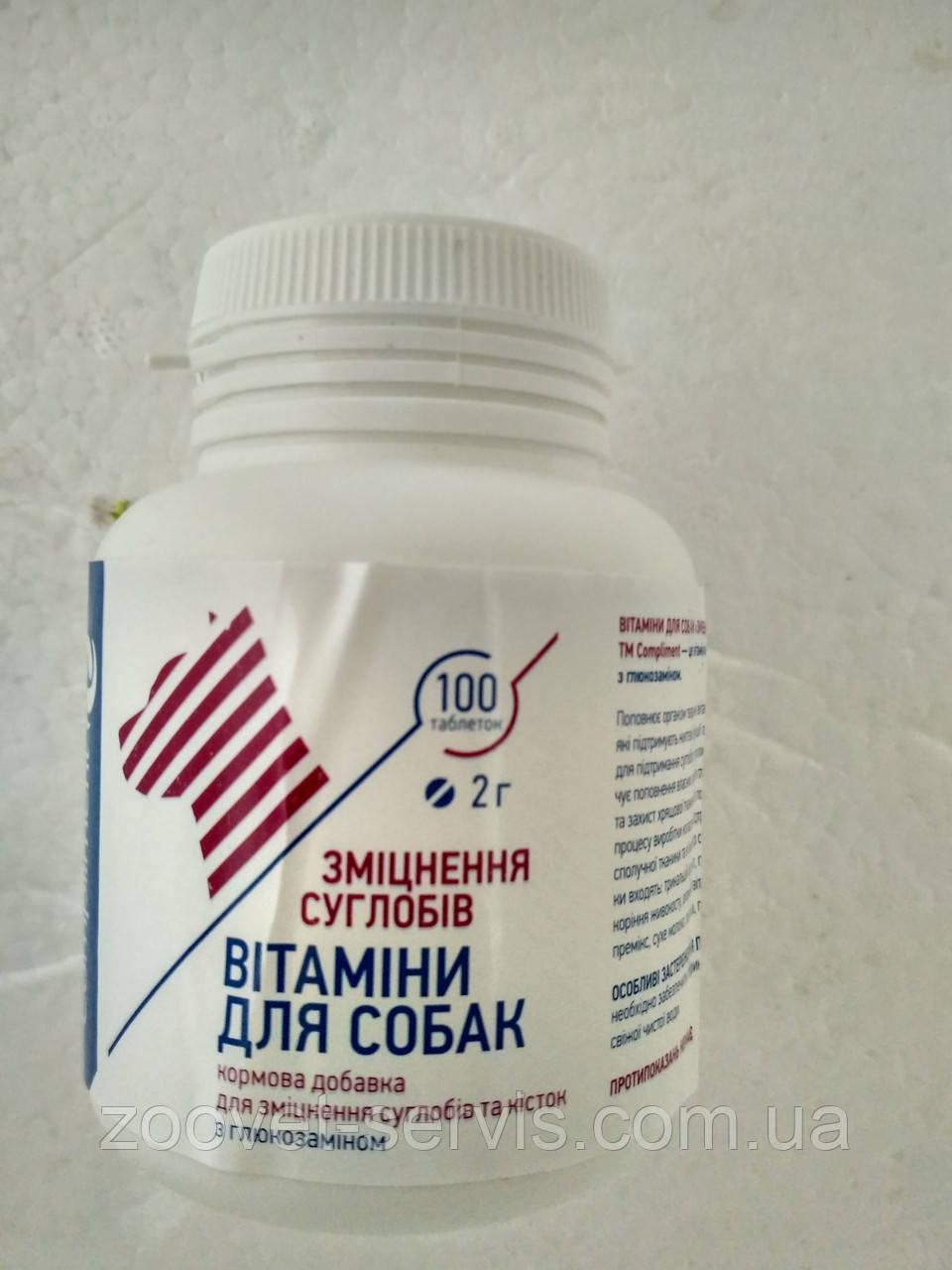 Витаминная добавка для собакCompliment (Комплимент) Укрепление суставов