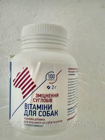 Витаминная добавка для собакCompliment (Комплимент) Укрепление суставов, фото 2